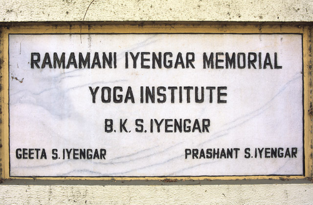 ramamani-iyengar-memorial-yoga-institute